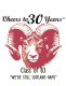 Class of '83 MEET & GREET JULY 26, 2013 9PM-12AM