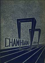 View Chamblee High School 1959 Yearbook