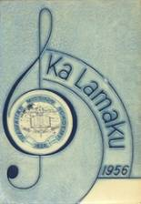 View Hawaiian Mission Academy 1956 Yearbook