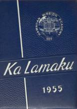 View Hawaiian Mission Academy 1955 Yearbook